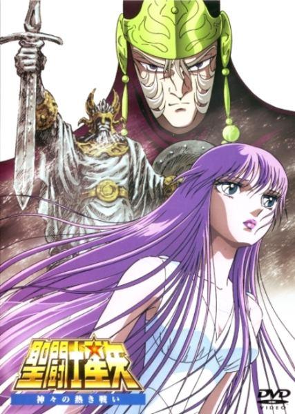 Saint Seiya Asgard / Kamigami no atsuki tatakai [Latino]