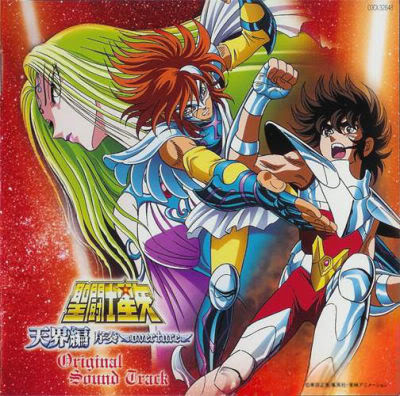 Saint Seiya Tenkai Hen Jos C5 8D OST further 493425702903767941 additionally The Ultimate Weapon likewise Page2 together with Thing. on anime black gold
