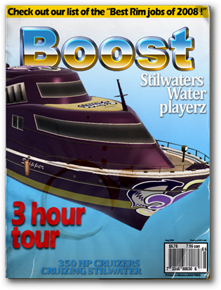 File:Boost-unlock racing boat.png