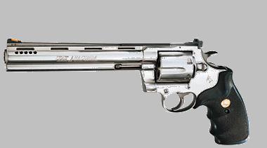 File:.44 Shepherd - Colt Anaconda in real life.png