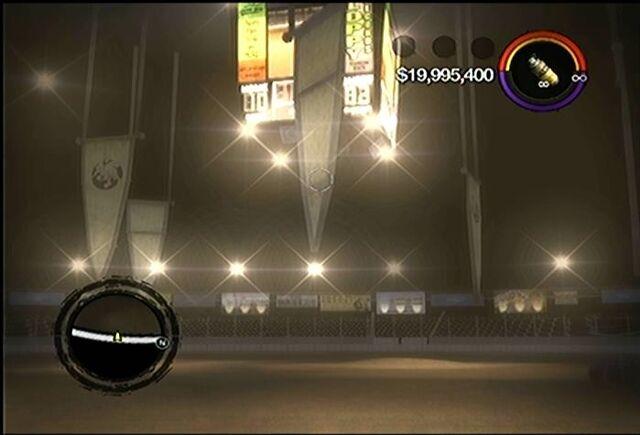 File:Culex Stadium - arena.jpg