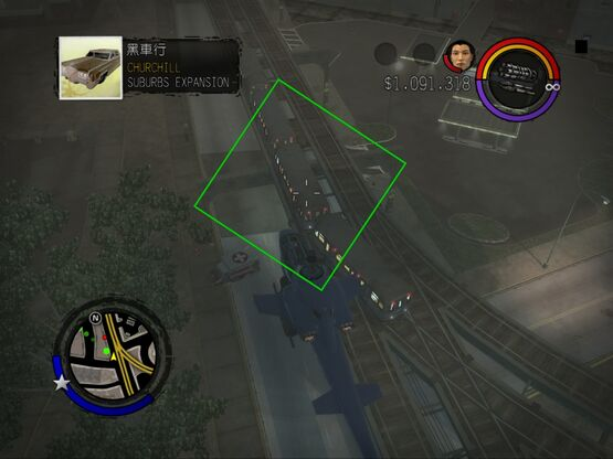 SWAT Tornado targetting El Train second carriage