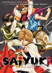 Saiyuki Requiem 002