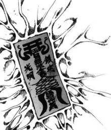 Araya Spell Gensoumaden 001