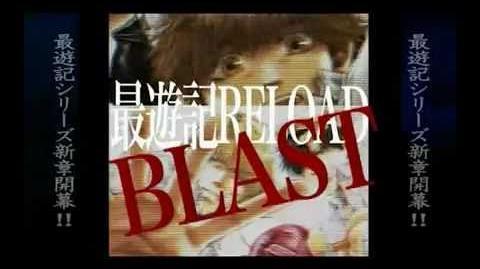 Saiyuki Reload Blast manga PV