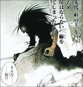 455px-Demon God Kyo