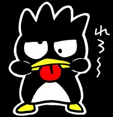 Badtz Maru Sanrio Wiki Fandom Powered By Wikia