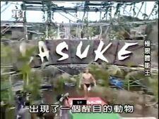 Sasuke12logo