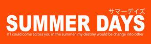 SummerDaysBanner