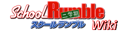School Rumble Wiki