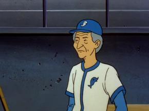 Coach Goober