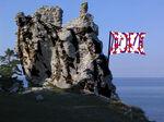 Noizeland-felsen