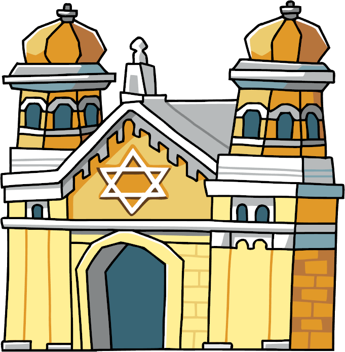 Synagogue | Scribblenauts Wiki | FANDOM powered by Wikia