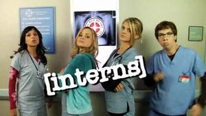 Our Intern Class