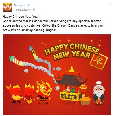File:FBMessageSeabeard-HappyChineseNewYear2015.png