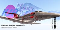 KJA Airways