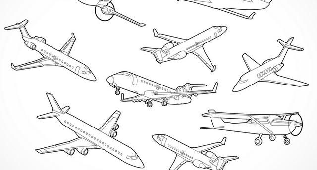 File:Aircraft Slider.png