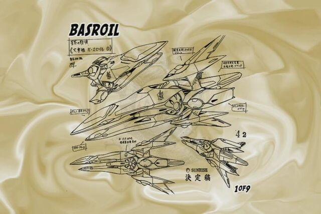File:Sketch-Basroil4.JPG