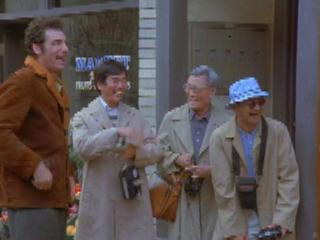 File:Kramer & Friends.jpg
