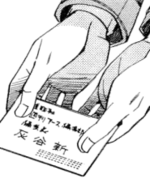 Haitani's business card