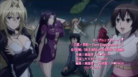Sekirei ~Pure Engagement~ Opening HD