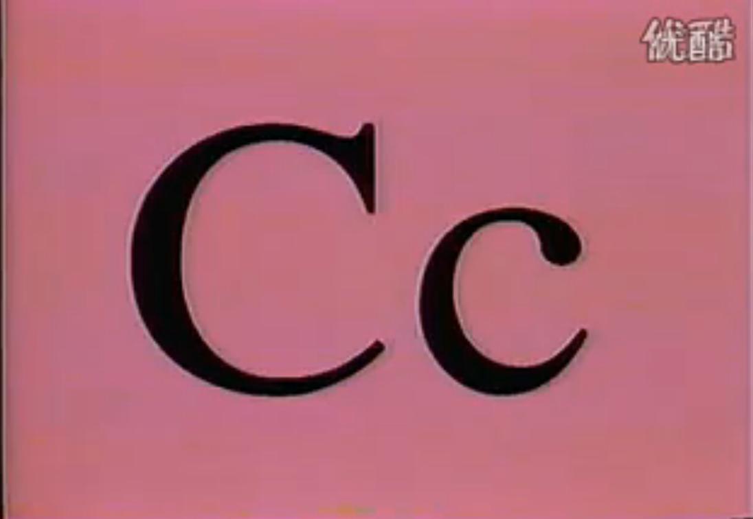 Image - Big C little c.jpg | Dr. Seuss Wiki | Fandom ...