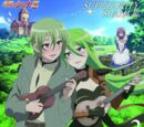 Shakugan no Shana F Superiority Shana III Vol. II