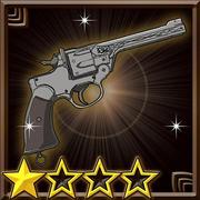 Fuzetsu Battle Trigger Happy
