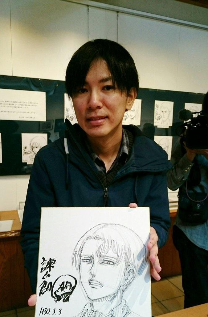 Resultado de imagen para Hajime Isayama Shingeki no Kyojin
