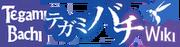 Tegami-Bachi wordmark