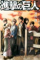 SnK - Manga Volume 17