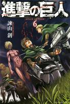 SnK - Manga Volume 6