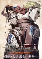 OVA 5 Cover