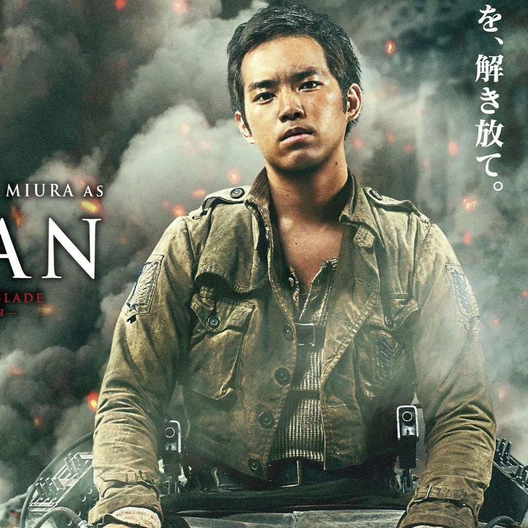Attack On Titan Wiki