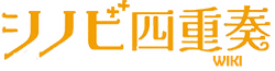 Shinobi Shijuusou Wikia