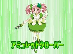 Shugo Chara! 3-Tsu No Tamagoto Koisuru Joker (J) 44 28595