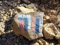 שביל ישראל 1,2.JPG