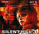 Silent Hill 3: La novela