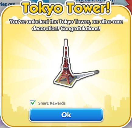 Tokyo Tower Dialog