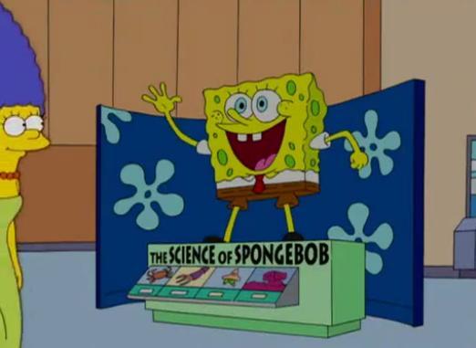 File:Spongebob museum.jpg