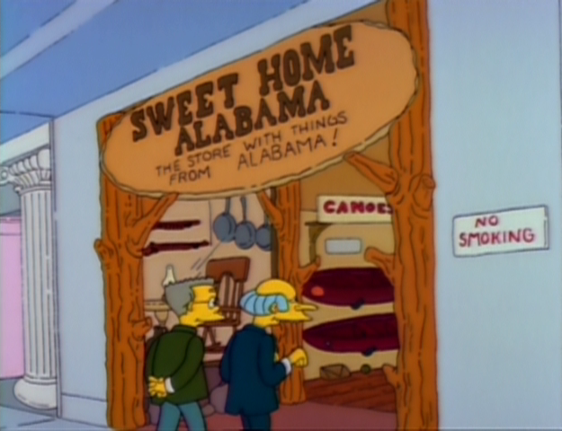 File:Sweet home alabama.png