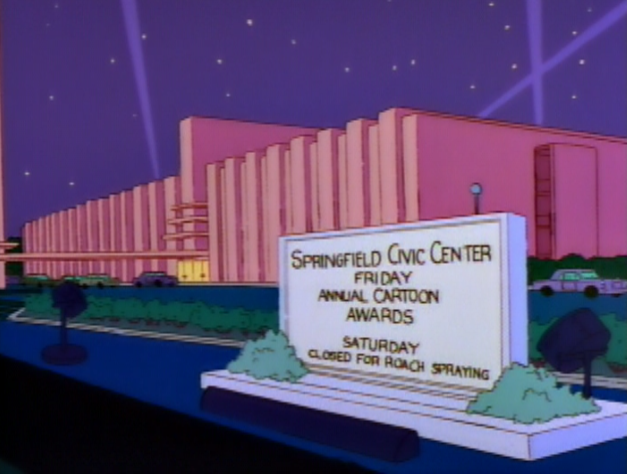 File:Civic center.png
