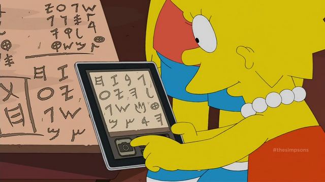 File:Treehouse of Horror XXV -2014-12-26-05h16m31s183.png