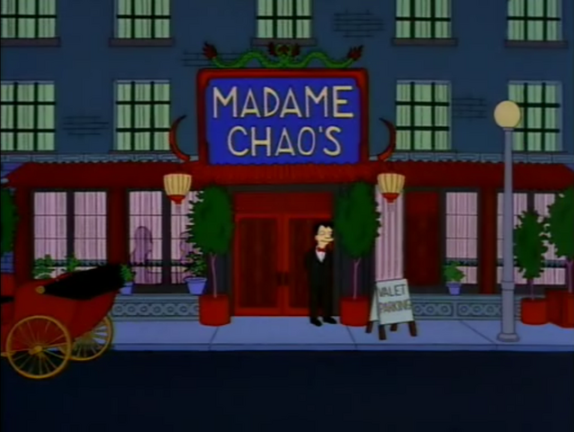 File:Madame Chao's.png