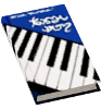 File:Book Skills Music Piano Blue.png