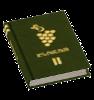 File:Book Skills Nectar Making2.png