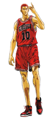 Sakuragi (After)