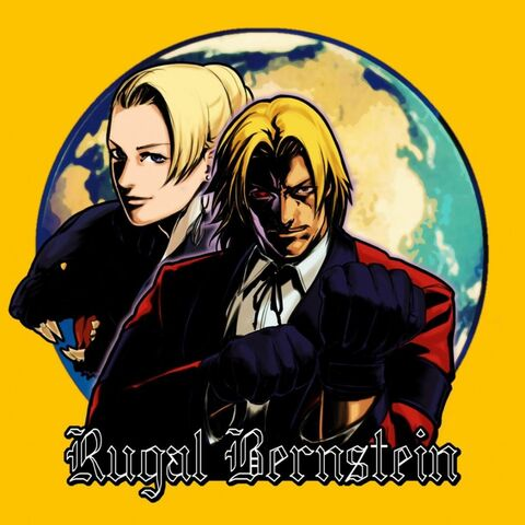 File:Rugal 94re.jpg