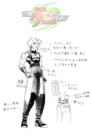 File:Kof 2003 adelheid concept art.jpg