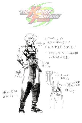 File:Kof 2003 adelheid concept art.jpg